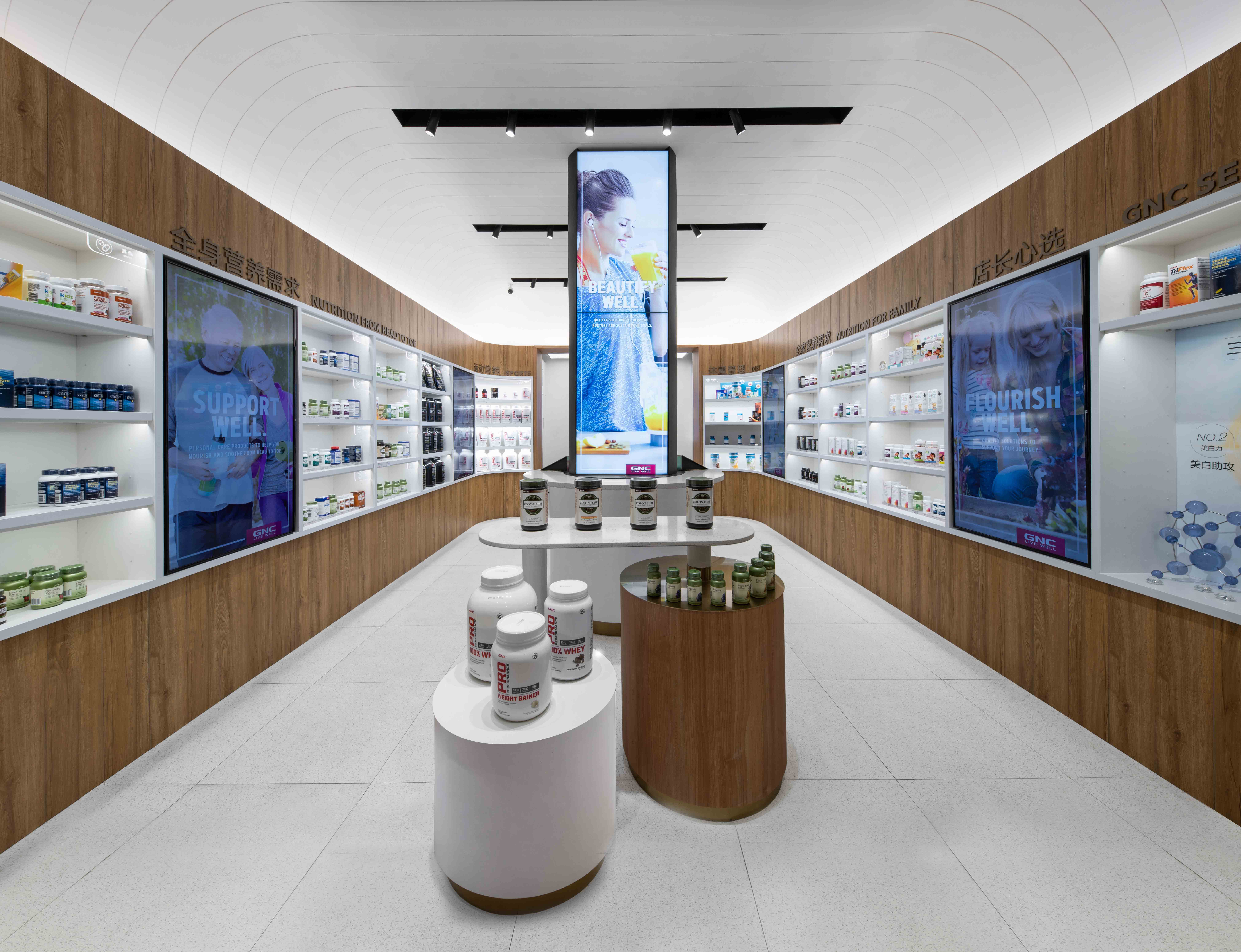 GNC Experience Centre